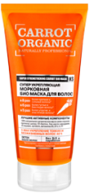 "NATURALLY PROFF ""Organic shop"" маска  био organic морковная 200мл                    ."